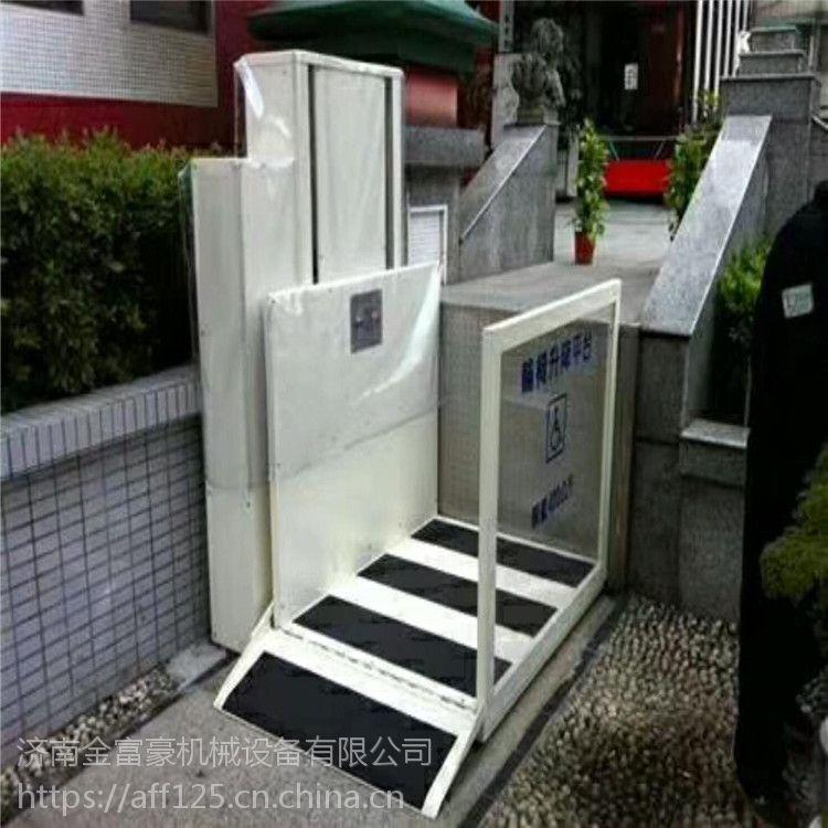 厂家定制生产别墅液压家用电梯 无障碍升降平台家用实惠质量保证