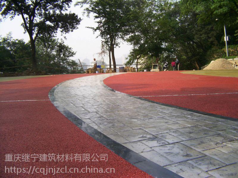 彩色透水地坪优质材料就选继宁