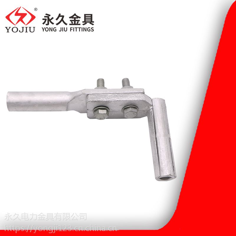 永久电力金具TY-240液压型线夹 单导线压缩型T型线夹