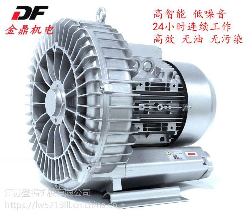 苏州吹干设备专用高压风机漩涡气泵气环式真空泵高压热风机