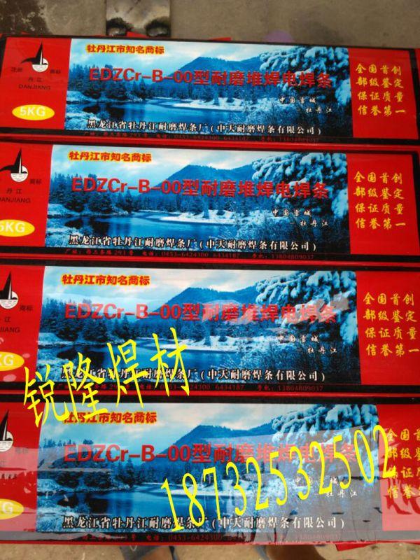 http://himg.china.cn/0/4_410_234648_600_800.jpg