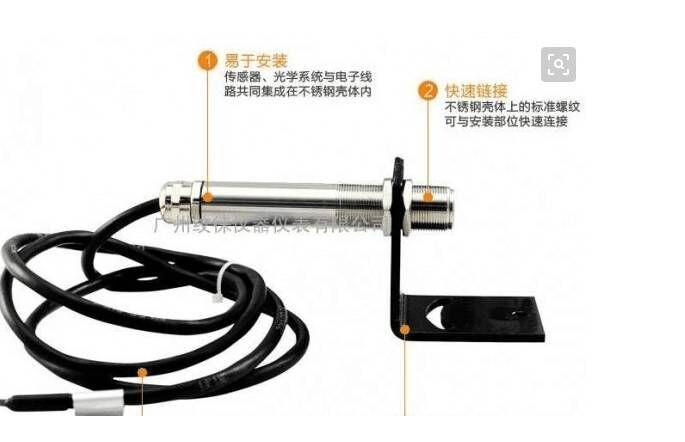 红外温度传感器IRTA301ALT