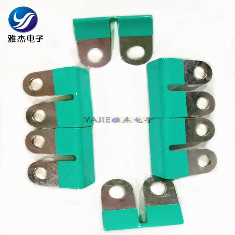 雅杰动力电池软连接/轨道交通铜箔软连接