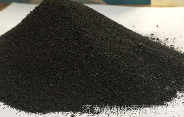 2018国家质检合格 华明牌絮凝剂 国标28-30含量 工业级碱式氯化铝