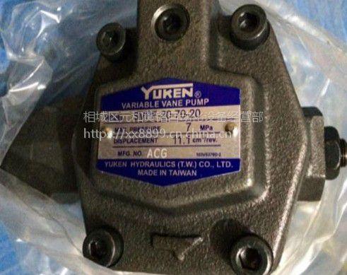 原装供应YUKEN油研DSHG-04-2B2-R2-D24-N1-50型号齐全