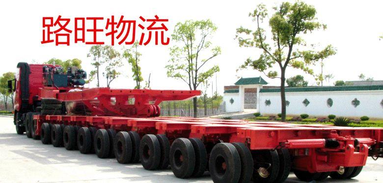http://himg.china.cn/0/4_411_1056767_780_373.jpg