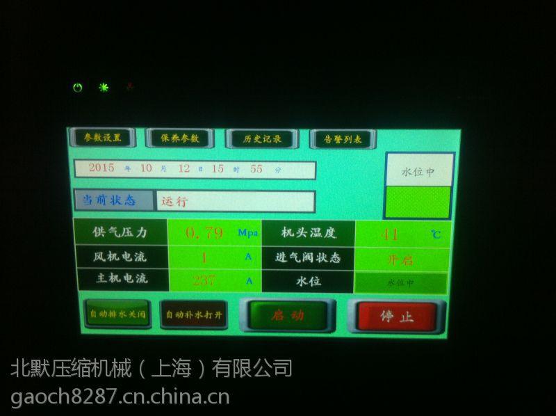 北默空压机浦东厂家直销13818690154