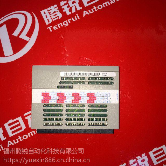 腾锐库存卡件清单:FBM221 P0917HB