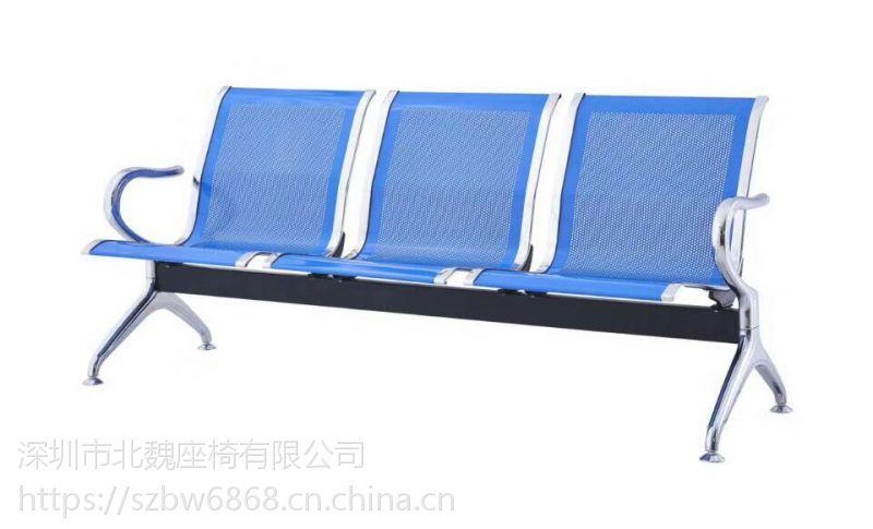 三连椅子*三连椅子*三连座不锈钢排椅*三连位排椅*三人位不锈钢连排椅