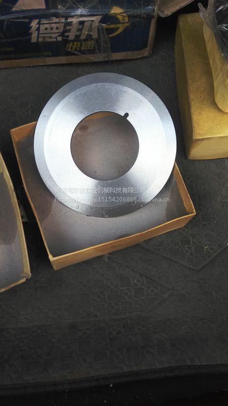 纸制品的圆刀片有什么材质