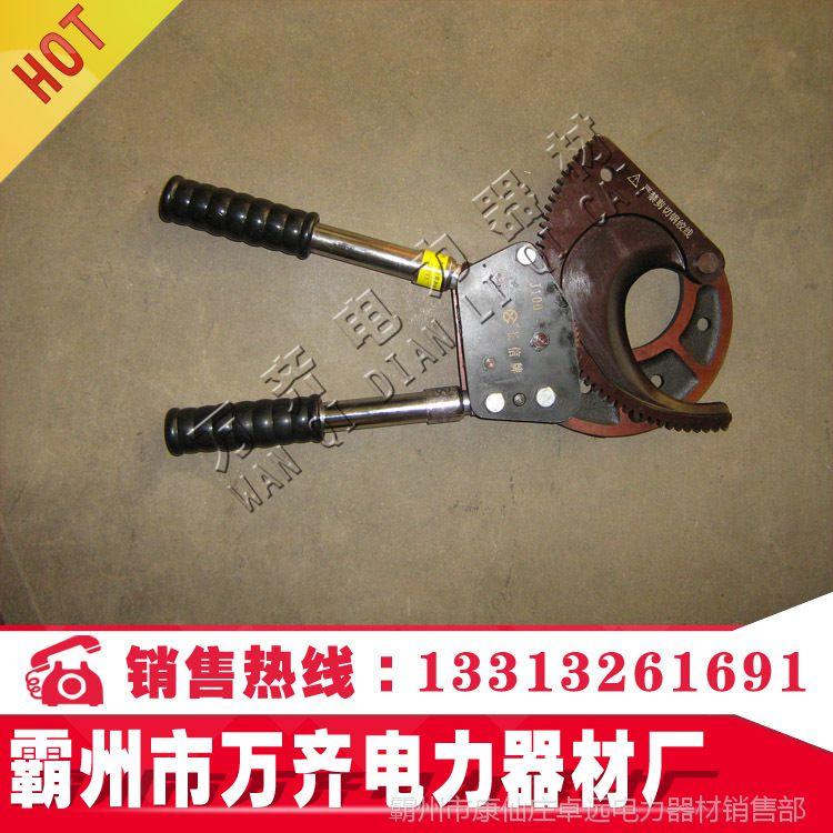 电缆剪 剪切铜铝电缆 棘轮电缆剪 线缆钳 J100