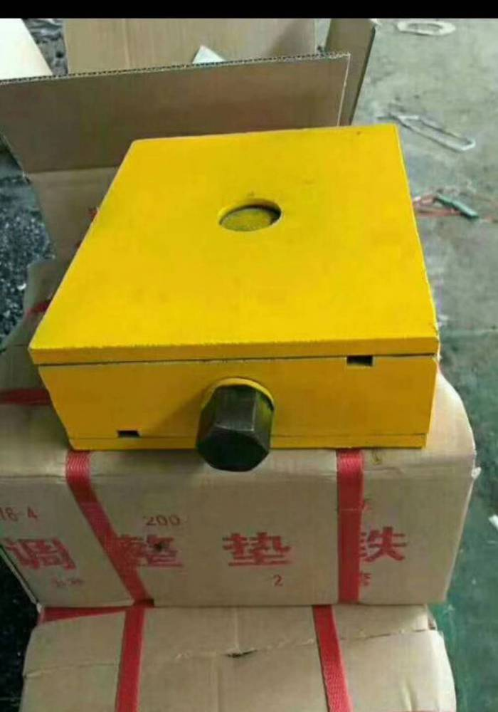 SK精密数控机床垫铁倾力推荐【瑞美机械】采用先进的技术精密加工,品质保证