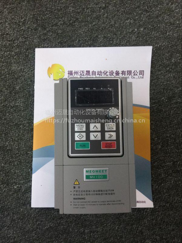 天津国产变频器MV300G1-4T75 原装正品