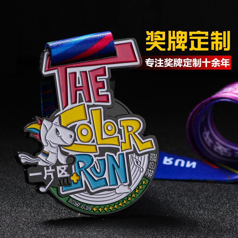 镂空烤漆马拉松奖牌 骑行纪念牌 深圳哪里可以定做奖牌 勋章 徽章