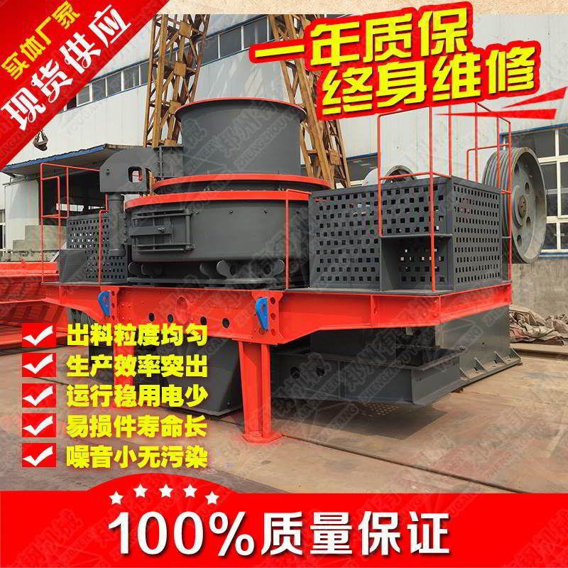 长期批发优质山石碎石设备 一机多用的1145山皮石制砂机