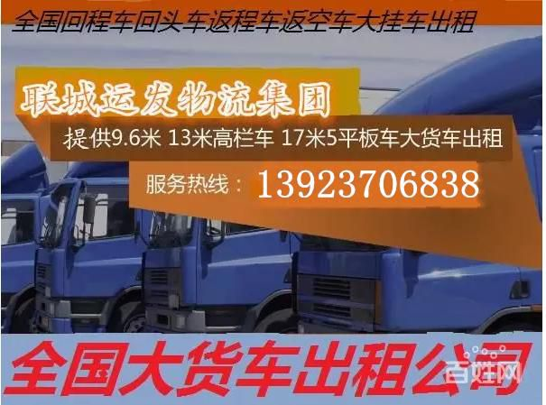 http://himg.china.cn/0/4_411_238828_605_449.jpg
