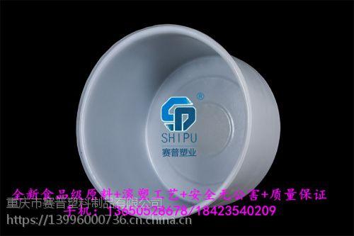 【赛普塑业】供应贵州1立方落纱桶/印染圆桶/皮蛋腌制桶/2000斤泡菜桶
