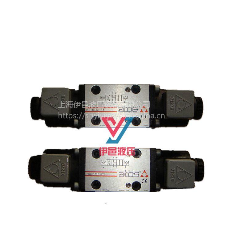 DHI-0631/2/A/PE意大利进口电磁阀 ATOS阿托斯