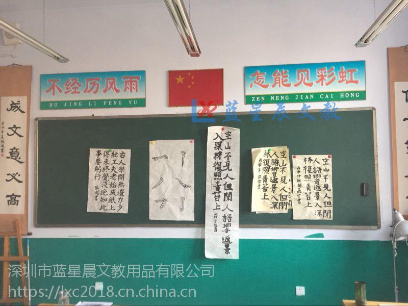 珠海升降绿板E东莞移动支架绿板R阳江儿童多用绘画板