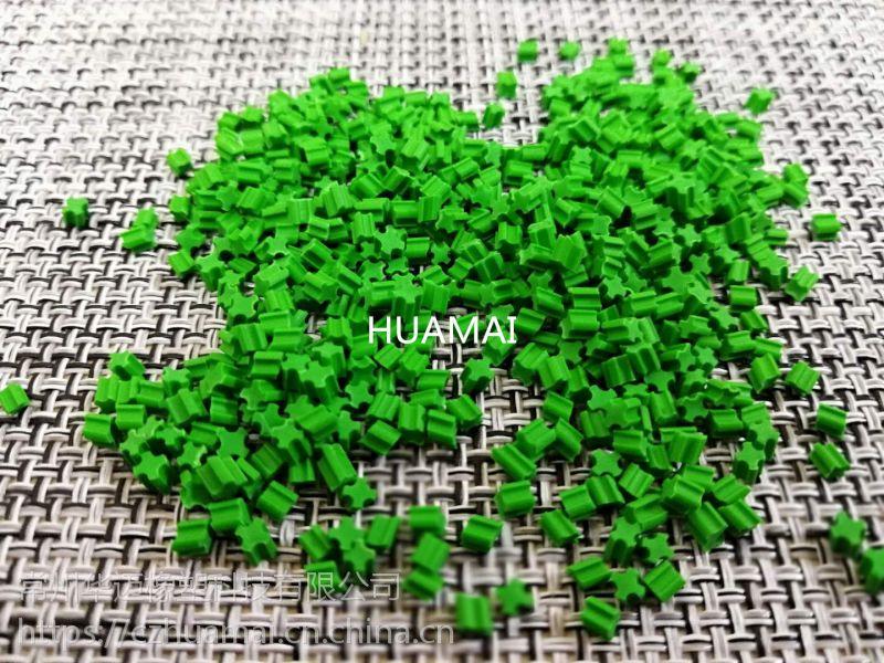 优质2-3mm足球场橡胶颗粒批发 耐磨舒适 TPE环保颗粒 人造草坪减震垫填充颗粒