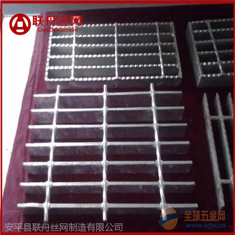 报价电厂插接钢格栅板 镀锌钢格栅板批发什么价格