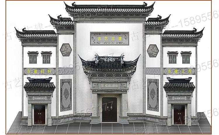 苏州订做照壁古建影壁装修四合院私家别墅雕刻手工壁画背景墙墙面摆件定制