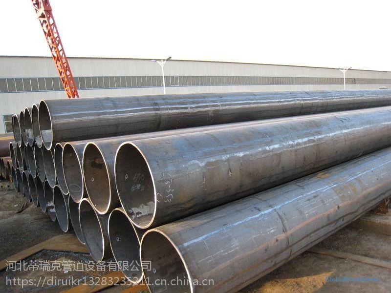 蒂瑞克供应L290NB大口径直缝焊管 L360无缝钢管规格齐全