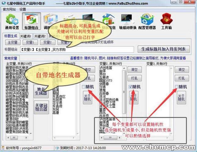 http://himg.china.cn/0/4_412_1074167_645_500.jpg