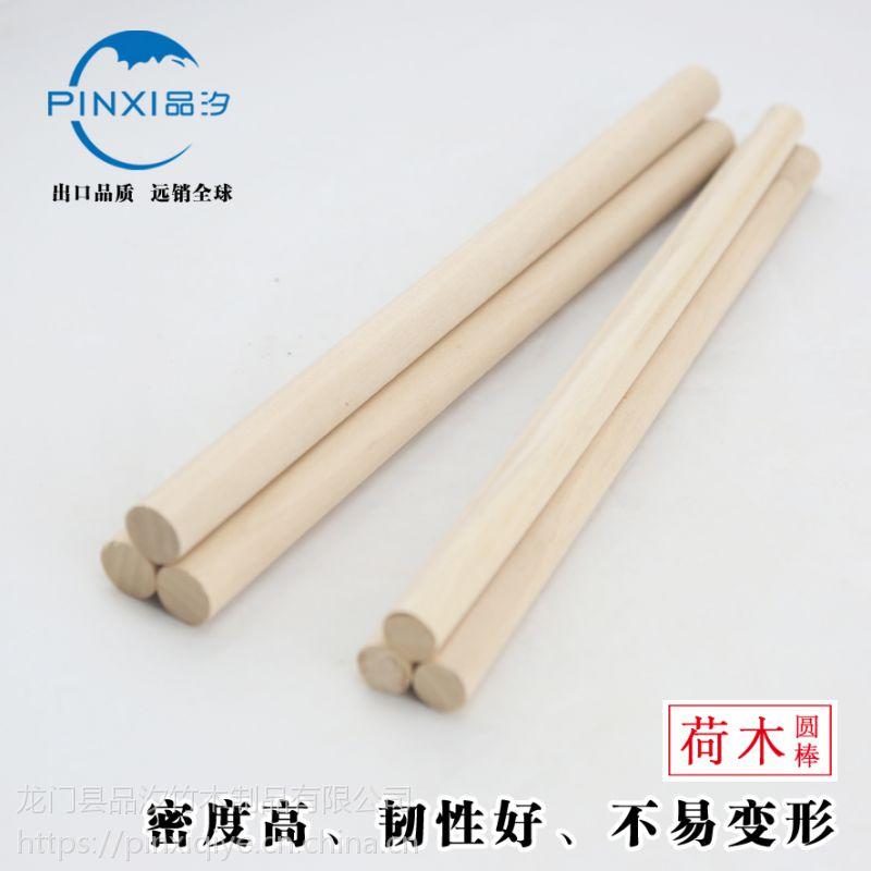 品汐厂家直销圆木棒,木旗杆 圆木棍 挂画 扫把杆批发 加工