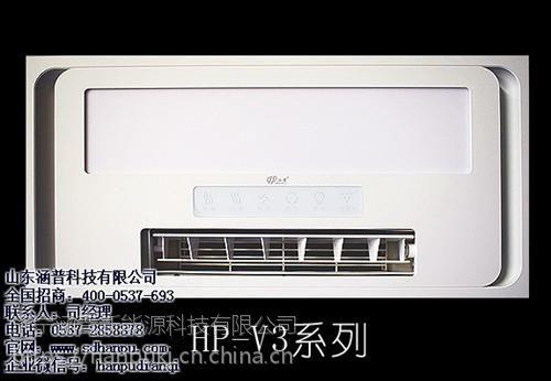 三合一风暖浴霸招商|浴霸|LED平板灯