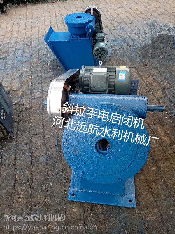 LQ手电启闭机 QPQ巻扬启闭机河北远航水利机械厂