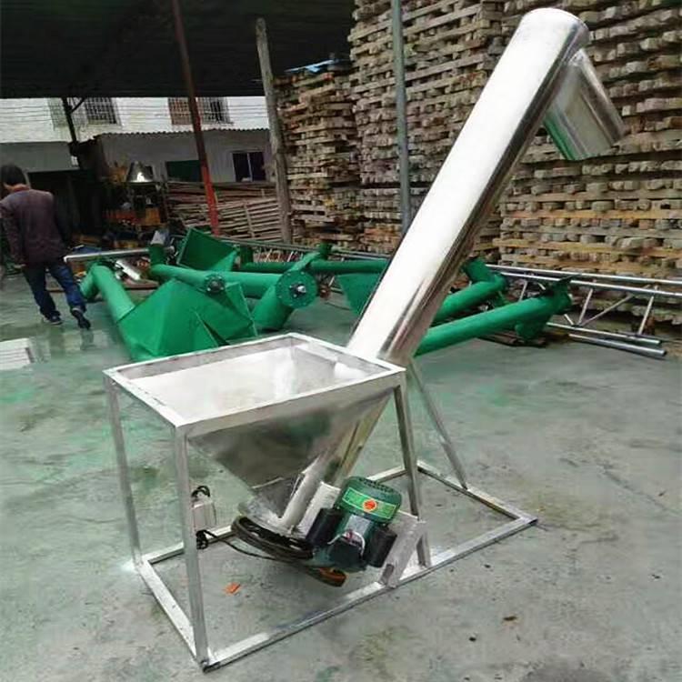 [都用]PP颗粒螺旋提升机 倾斜式粉末上料机 粮食装车提升机