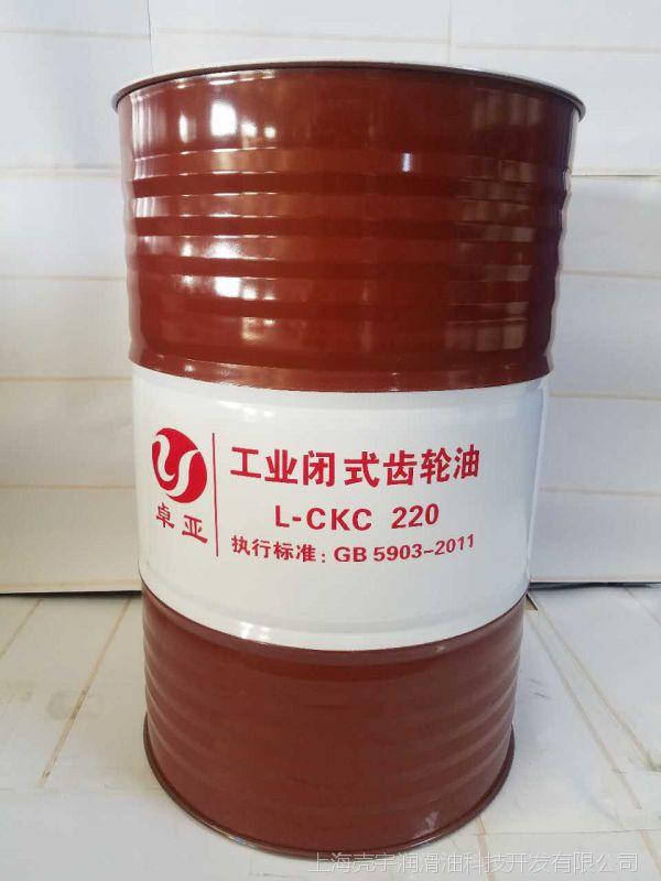 卓亚L-CKC 220工业闭式齿轮油