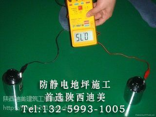 供应延安榆林运城环氧树脂防静电自流平地板漆