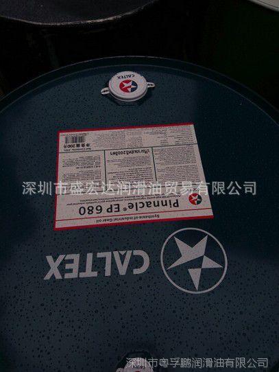 18升加德士EP680号合成工业合成齿轮油、 加德士Pinnacle EP680