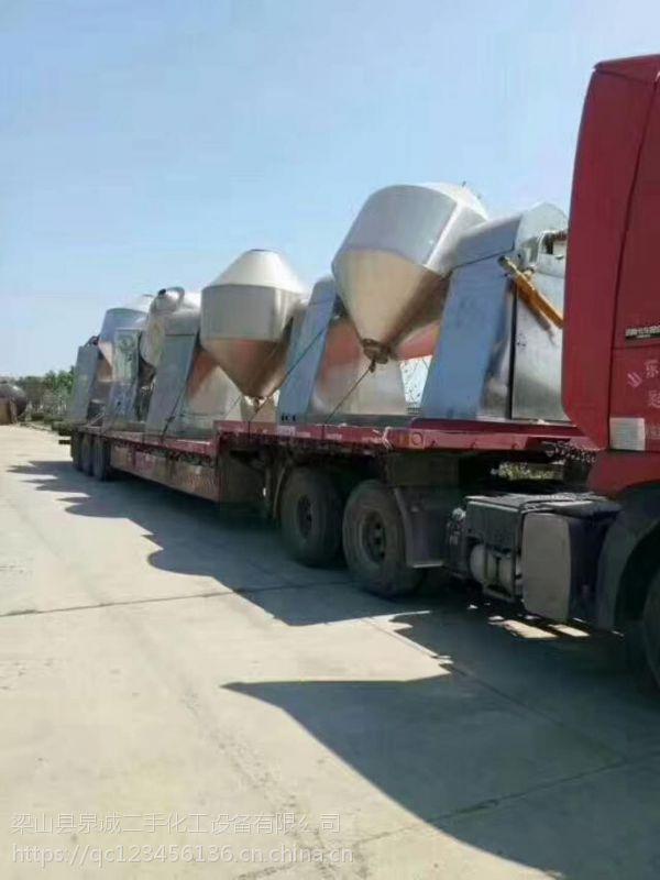 九成新2000升搪瓷真空双锥干燥机 大厂家常州一步干燥设备制造 需要联系梁山泉诚