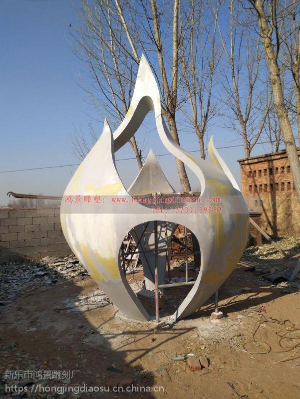 校园不锈钢雕塑 不锈钢校园雕塑制作厂家
