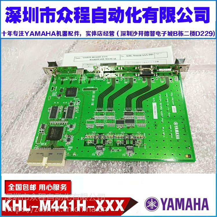 KHL-M441H-131 KHL-M441H-13X YG12视觉板卡 YS12,YS24