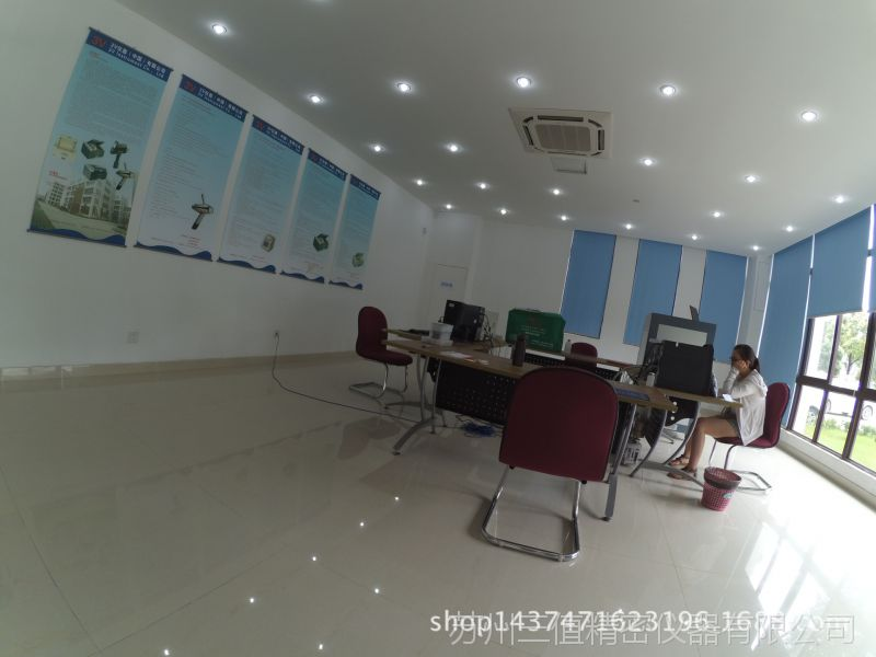 3V专业供应高品质X荧光光谱仪 EDX8800元素分析仪 终身维护免费升级