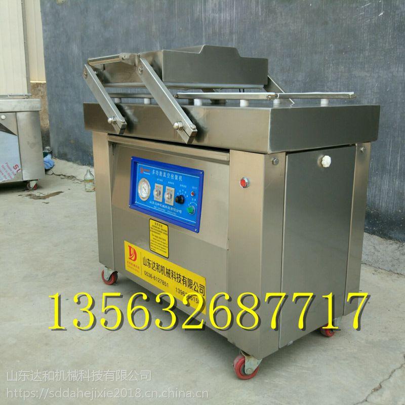 内蒙古牛肉干抽真空包装机 熟食真空包装机