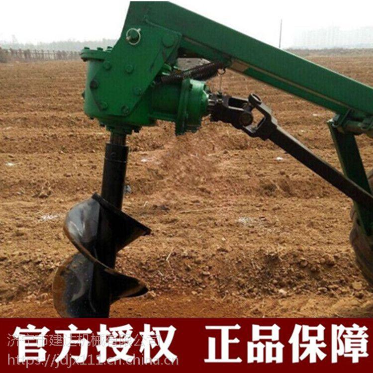 厂家直销电线杆挖坑机 电线杆钻孔机 螺旋钻孔机