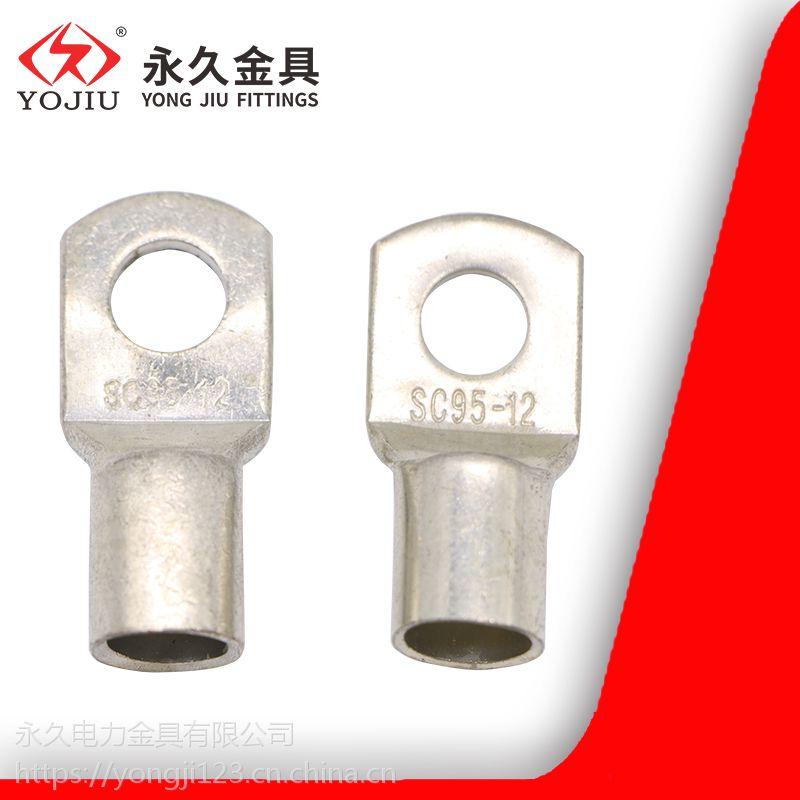 压接铜鼻子 SC系列 窥口铜鼻子 永久金具