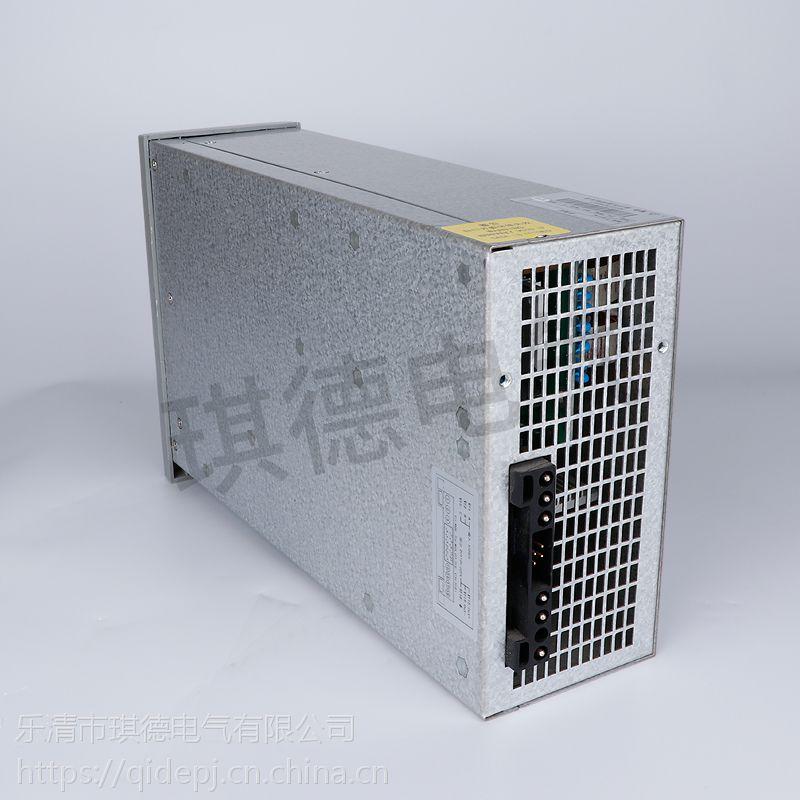 供应通合充电模块230D10NZ-D电源模块TH230D10NZ-D产品