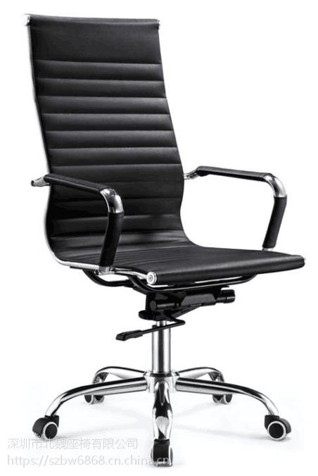 普通电脑转椅*电脑转椅子*办公椅子 电脑椅