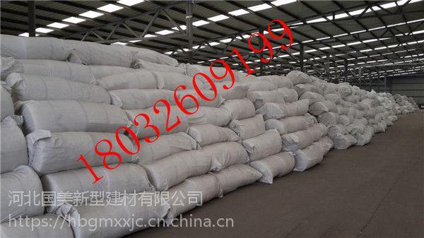 侯马市高密度硅酸铝纤维毯施工方案 优质硅酸铝针刺毯厂家电话