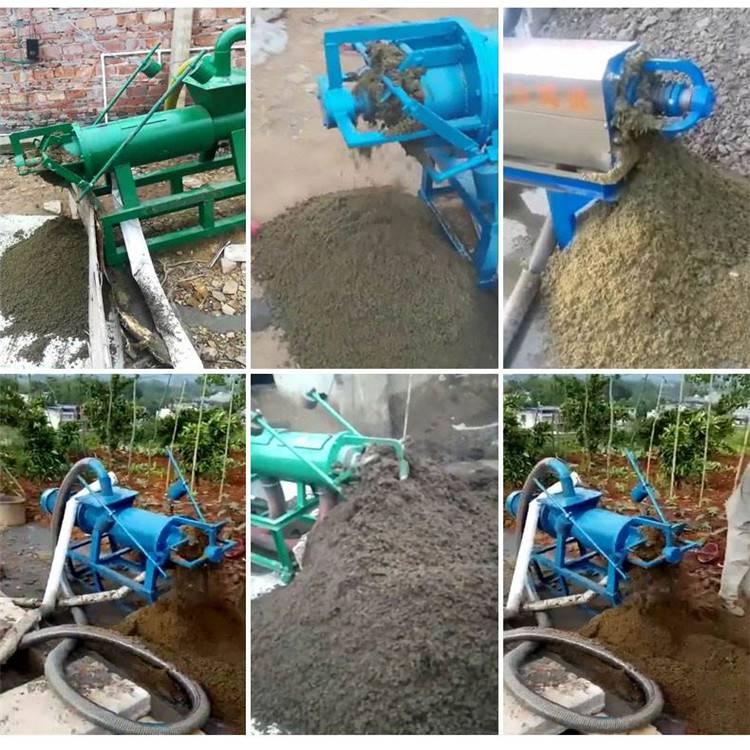 酒糟药渣干湿分离机 养殖用粪便分离机润丰供应