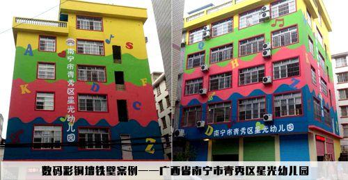 数码彩 河池金城江 防水抗碱免腻子外墙涂料