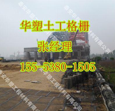 http://himg.china.cn/0/4_412_243274_395_382.jpg
