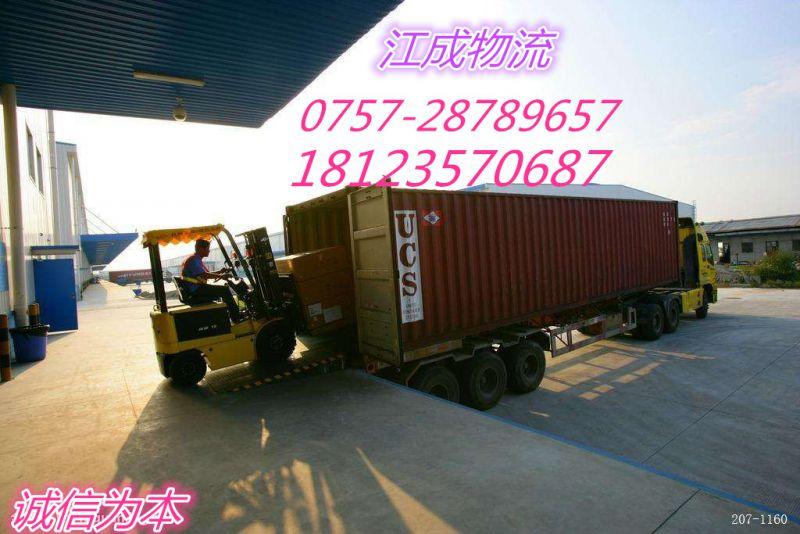 顺德龙江直达到温岭市货运专线