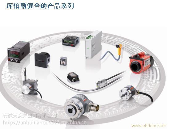 SCHUNK 备件 5516256原装进口欧美备件